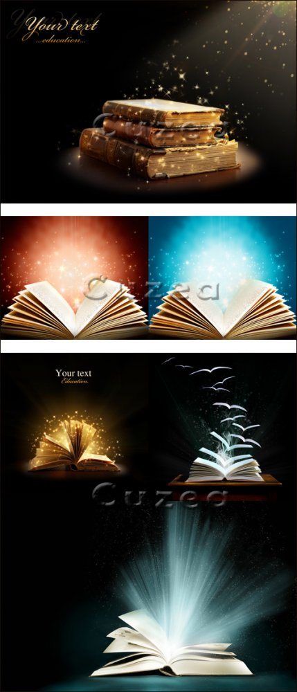 Книги и яркий свет/ Books and light - Stock photo
