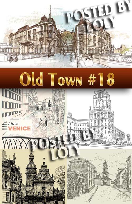 Старый Город #18 - Векторный клипарт