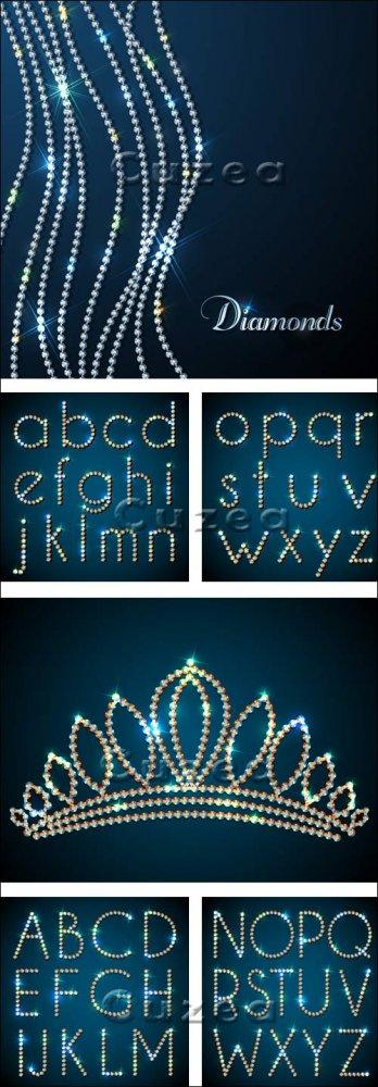 Фоны и бриллиантовый алфавит в векторе/ Shine diamonds in vector