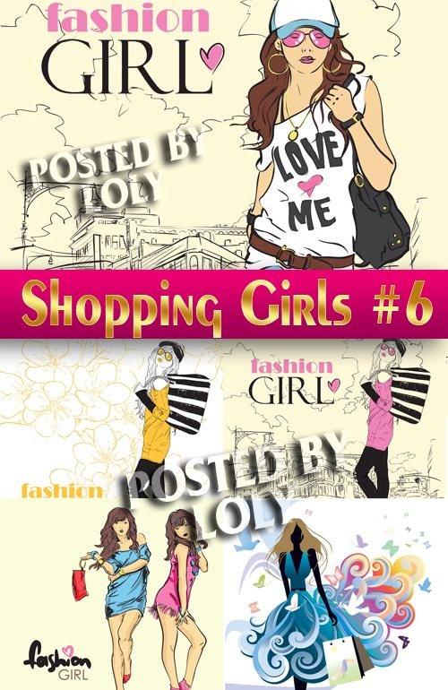 Девушки на Распродаже #6 - Векторный клипарт