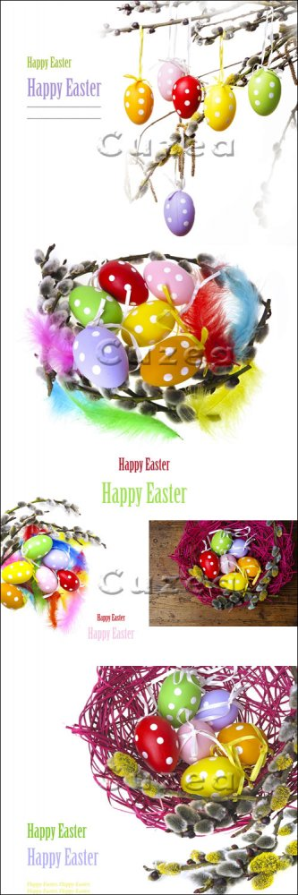 Пасхальные фоны/ Easter  background - Stock photo