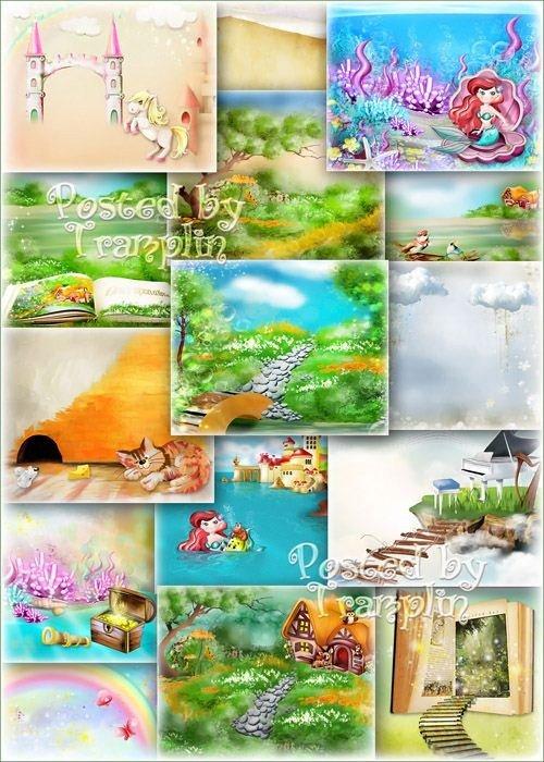 Детские Фоны – Сказочные пейзажи
