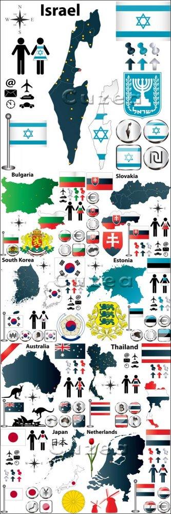 Флаги и символика разных стран, часть5 | Flags and symbols of the different ...