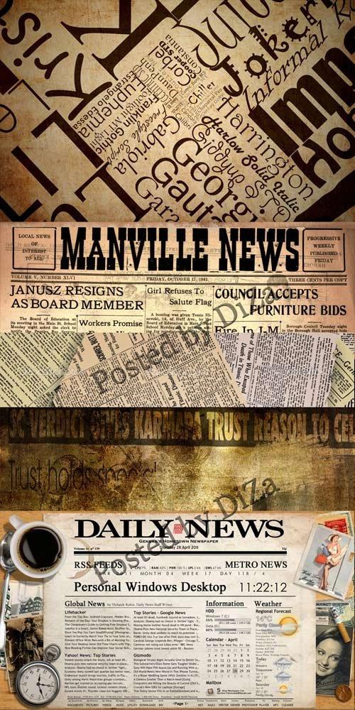 Текстуры старых газет