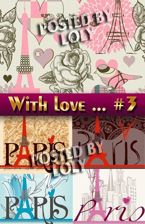 С любовью из Парижа #3 - Векторный клипарт