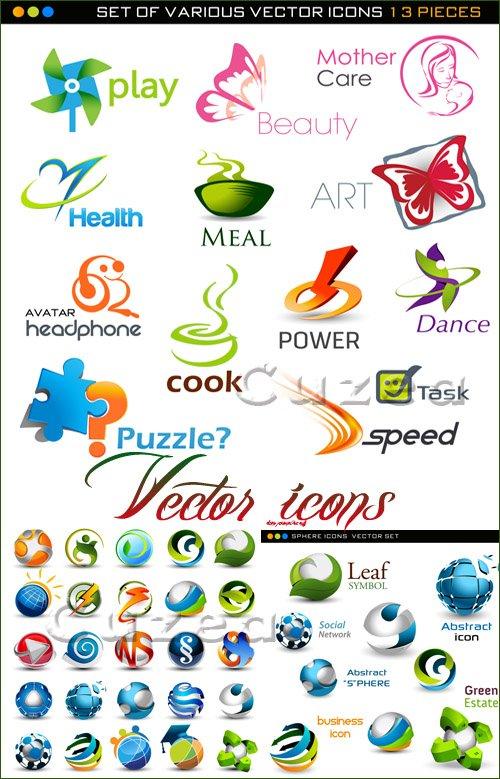 Иконки и логотипы в векторе/ Varios Icons in vector