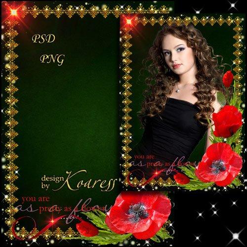 Романтическая цветочная рамка для фотошопа с алыми маками