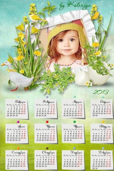 Весна картинки в календаре