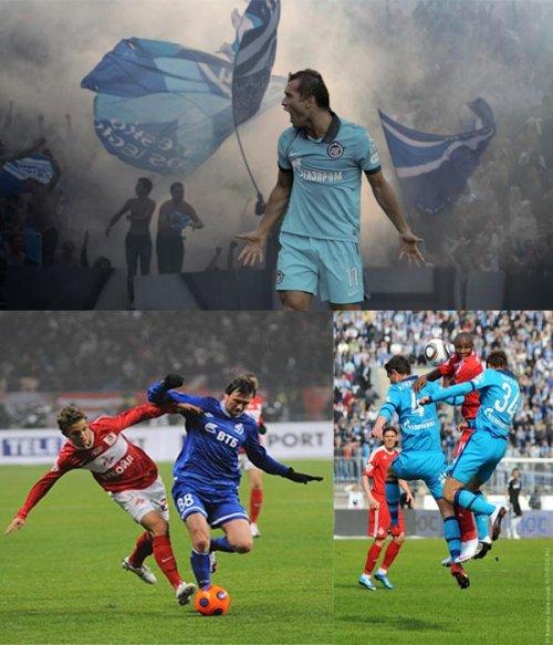 Фотосток: футбол и футболисты