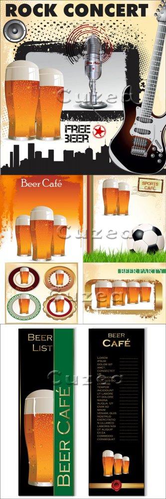 Фоны с бокалами пива и лист меню в векторе/ Beer backgrounds in vector