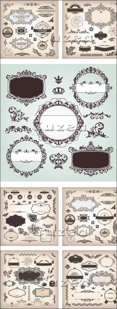 Винтажные векторные элементы для дизайна/ Vintage elements in vector colect ...
