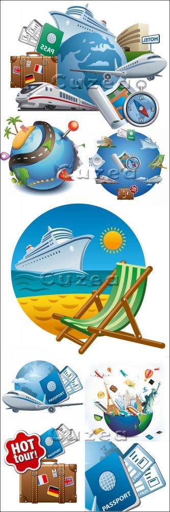 Транспорт для путешествий/ Travel transport - vector stock