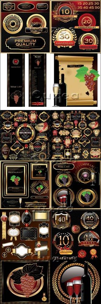 Винтажные стикера с цифрами и винное меню/ Vintage wine stickers and wine m ...