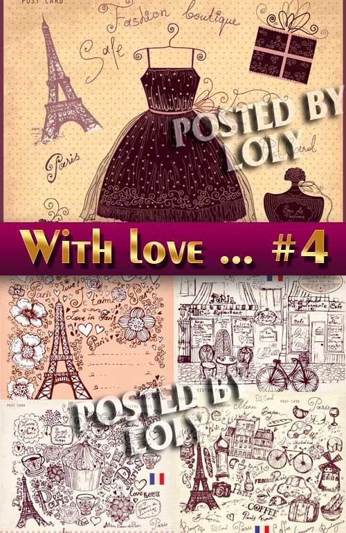 С любовью из Парижа #4 - Векторный клипарт