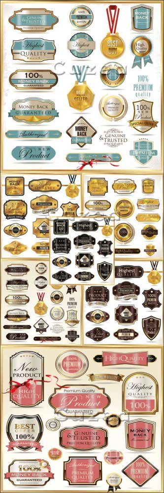 Роскошные золотые лейблы в векторе/ Luxury golden labels in vector