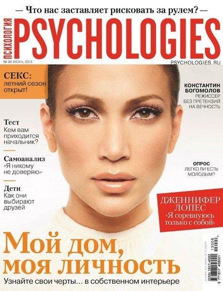 Psychologies №86 (июнь 2013)