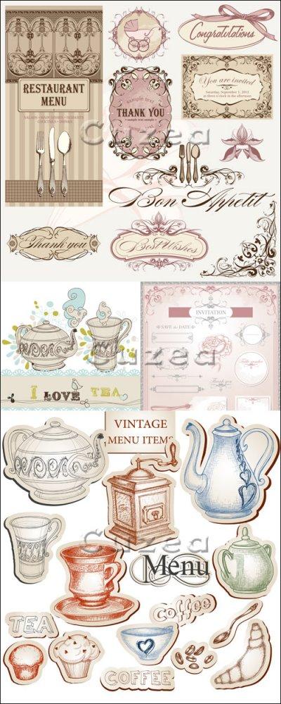 Винтажные приглашения и элементы для меню/ Vintage invitation and  cup for  ...