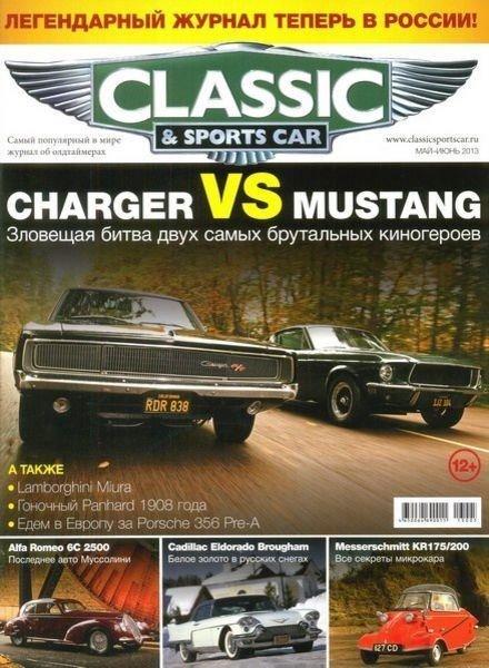 Classic & Sports Car №2 (май-июнь 2013) Россия