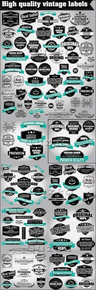 Коллекция винтажных стикеров в векторе/ Premium collection of vintage label ...
