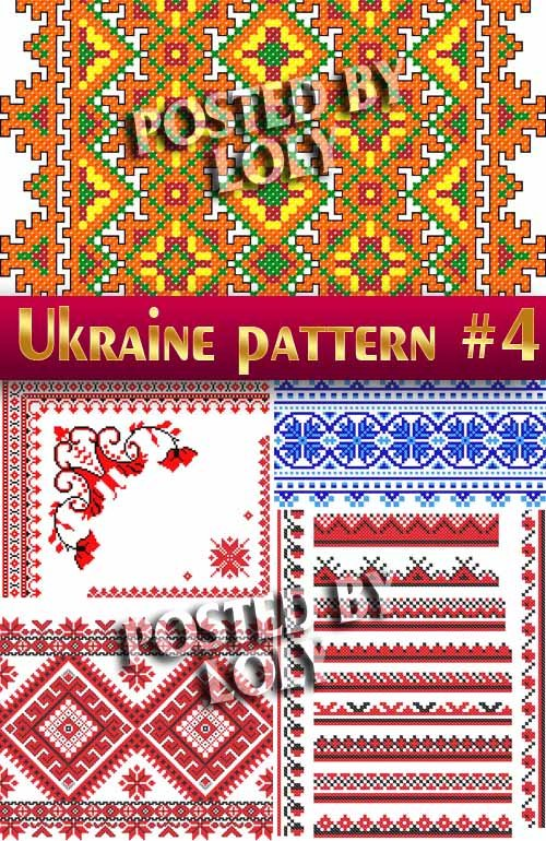 Украинская вышиванка. Паттерны #3 - Векторный клипарт