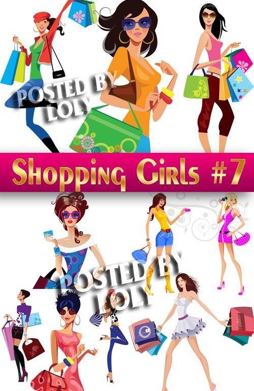 Девушки на Распродаже #7 - Векторный клипарт