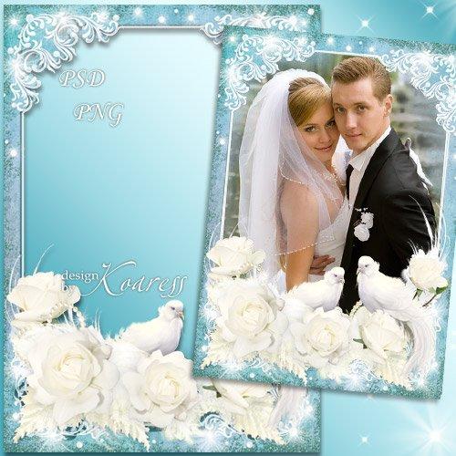 Свадебная рамка для фотошопа с голубками и белыми розами - Нежность
