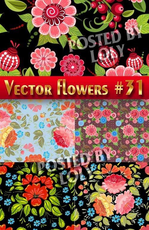 Цветы в векторе #31 - Векторный клипарт