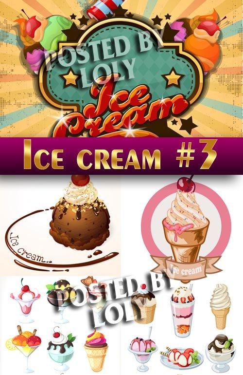 Мороженое #3 - Векторный клипарт