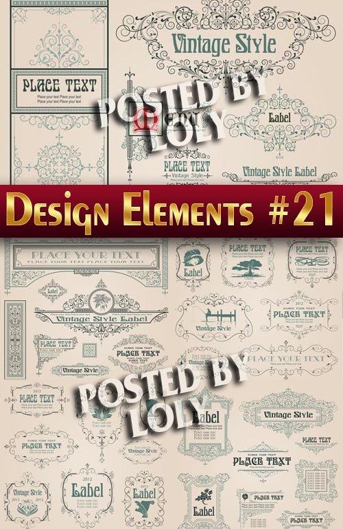 Элементы Дизайна #21 - Векторный клипарт