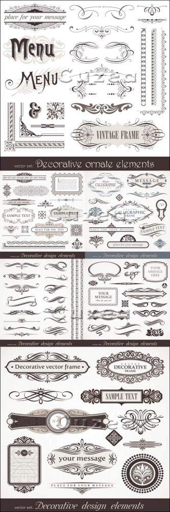 Векторные декоративные элементы для дизайна/ Vector decorative design eleme ...