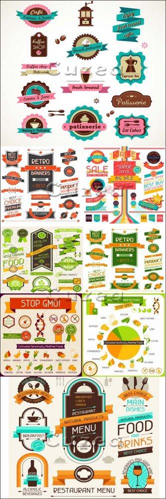 Продовольственные стикера и наклейки в векторе/ Food labels in vector stock