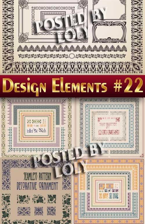 Элементы Дизайна #22 - Векторный клипарт