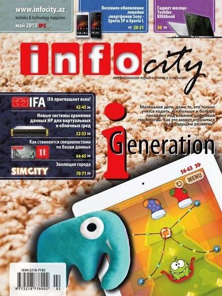 InfoCity №5 (май 2013)