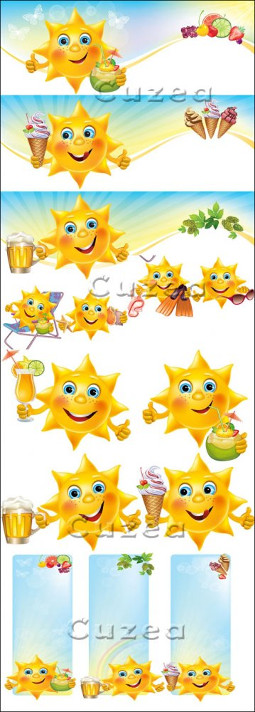Летние фоны и солнце в векторе/ Summer background with sun in vector