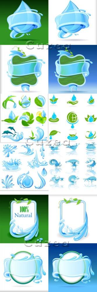 Зелёные листья и капли в векторе/ Green leaves and drops in vector stock