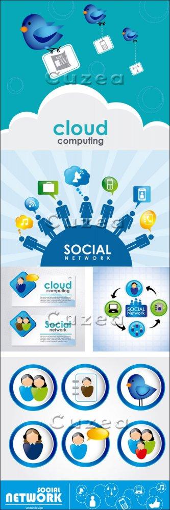 Социальная сеть - векторный клипарт/ Social network - vector stock