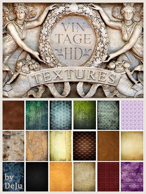 Винтажные текстуры для фотошопа / Photoshop vintage textures