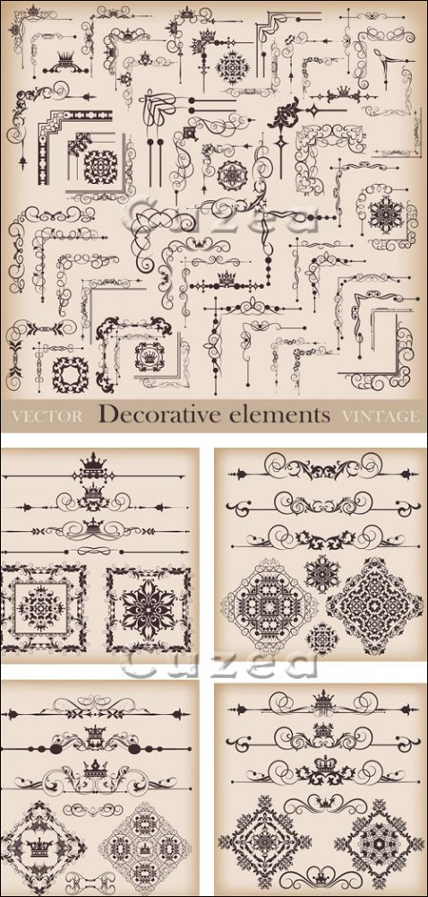 Винтажные декоративные элементы для дизайна/ Vintage decorative elements in vector set