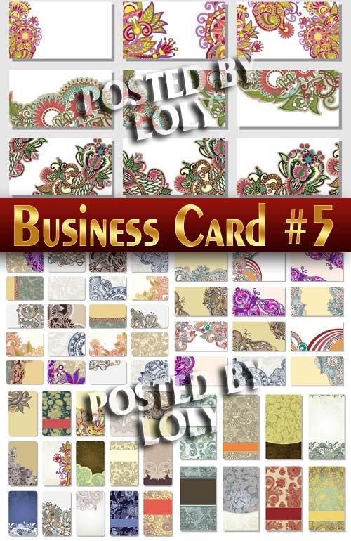 Фоны для визиток #5 - Векторный клипарт