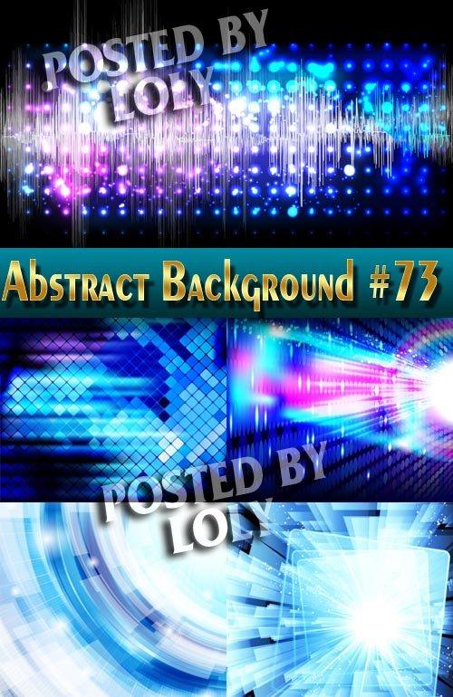Абстрактные Векторные Фоны #73 - Векторный клипарт