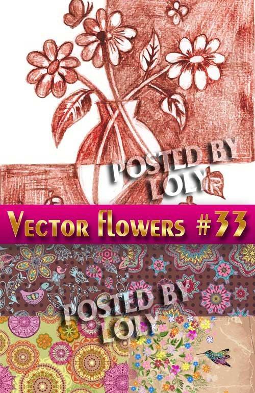Цветы в векторе #33 - Векторный клипарт
