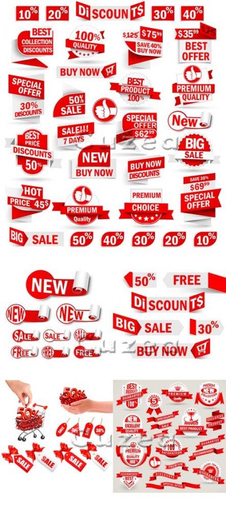 Красные векторные скикера и скидочные наклейки/ Red labels and sale in vect ...