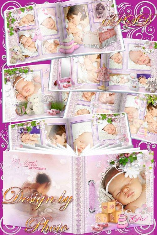 Фотокнига для новорожденной девочки