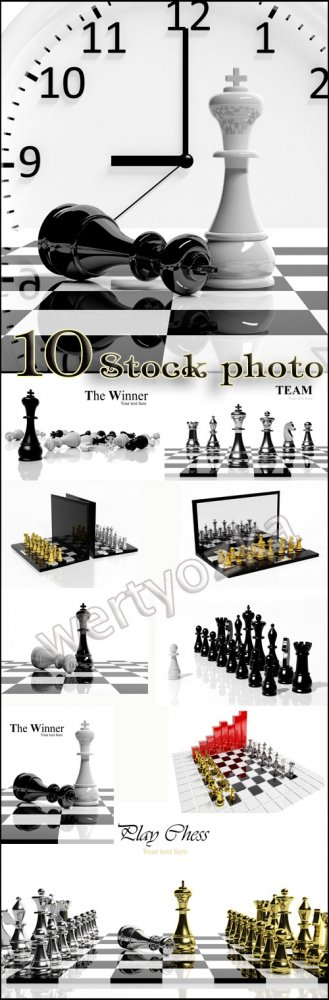Шахматы, игра, шахматные фигуры / Chess, game, chess pieces