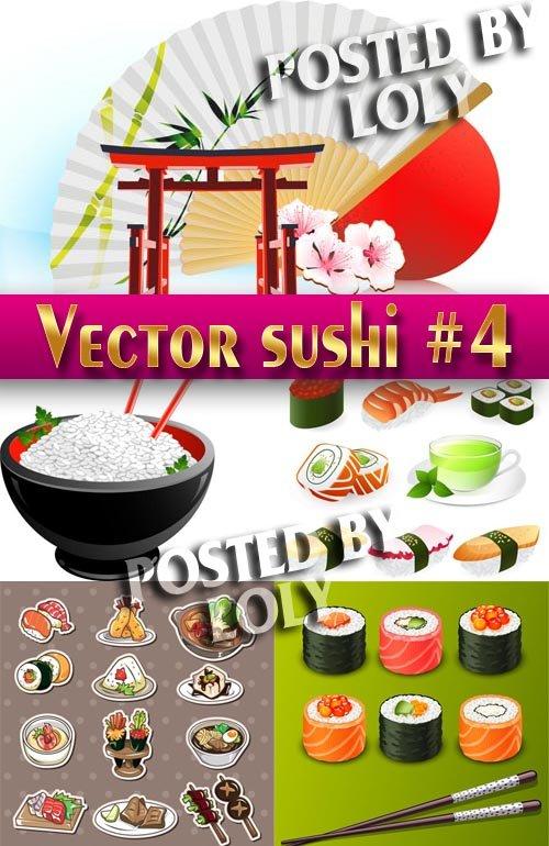 Суши меню #4 - Векторный клипарт