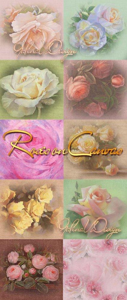 Розы на холсте - текстуры для дизайна