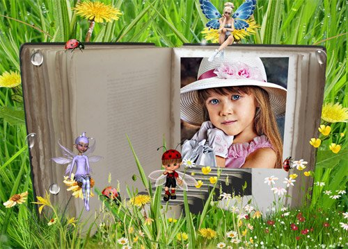 Рамка детская  ''Заходи в сказку ''
