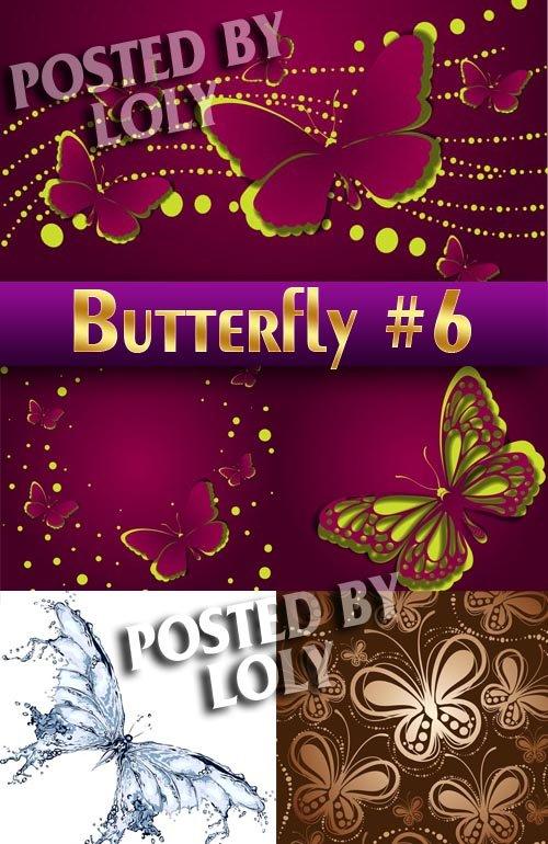 Прекрасные бабочки #6 - Векторный клипарт