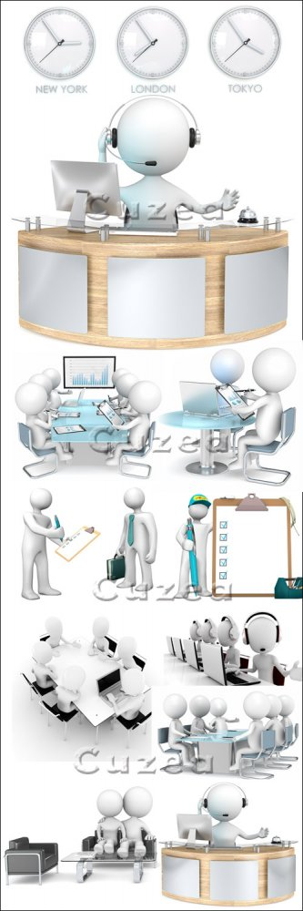 Бизнес конференция. 3 Д. / Business meeting. 3D . - Stock photo