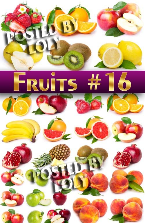Свежие фрукты #16 - Растровый клипарт
